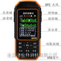 北斗+GPS双星高精度面积测量仪 博特BOTE GPS测亩仪1000AS 1000AS