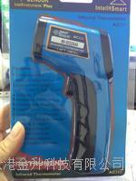 手持非接触红外线测温仪380°|测温仪价格批发-50--380° AC320