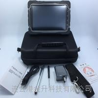 工业三防GPS平板电脑T71PLUS/11000毫安大容量电池八核处理器4G全网通 T71PLUS