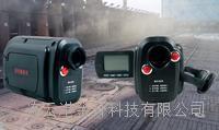 正品焦化专用测温仪BTS1800/焦炉温度易胜博注册1800度
