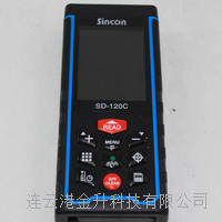 正品韩国新坤sincon室内外激光测距仪SD-120C/120米数码摄像头高精度激光测距仪 SD-120C SD120C