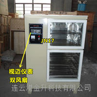 金升供应SHBY-40B水泥砼恒温恒湿养护箱(水泥标准养护箱)/数显混凝土养护箱 SHBY-40B
