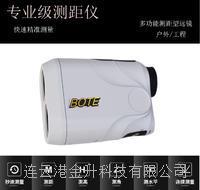 BOTE(易胜博)激光测距测高测角一体机R1500HA