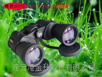 美国BOTE(博特)高清双筒望远镜阅目S5010/大目镜大物镜 阅目S5010  S5010