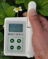代理正品BOTE(易胜博)叶绿素测定仪BNY-S/产品质保两年 BNY-S