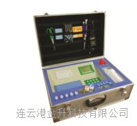 智能型农药残留检测仪MC-T05/可以连接电脑食品安全检测仪 MC-T05