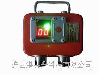 煤矿用本安型数字压力计YHY60彩屏双表带煤安证防爆证 YHY60