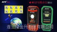 BOTE(博特)新一代北斗+美国GPS面积测量仪BD11/经纬度GPS检测仪 BD11