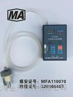 矿用本安型CCZG2个体粉尘采样器带煤安证防爆证/个体粉尘浓度检测仪 CCZG2