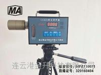 矿用本安型防爆粉尘测定仪CCZ20粉尘采样器带煤安证防爆证 CCZ20