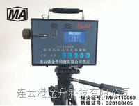 新品矿用本安型防爆直读式测尘仪CCZ1000/粉尘测定仪带煤安证防爆证 CCZ1000