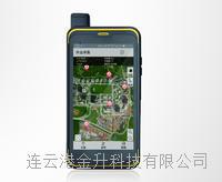 金升供应正品中海达Qmini A3(B)北斗高精度移动平台|手持GPS Qmini A3(B)