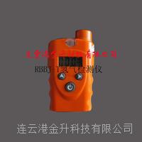 防爆氢气气体易胜博注册RBBJ-T/防爆可燃气易胜博注册 RBBJ-T