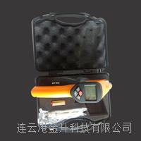 化工防爆手持红外线测温仪CWH1350/1350度工业红外线测温仪