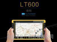 华测 LT600/LT600T手持北斗GPS平板电脑 林业调查之星 LT600/LT600T