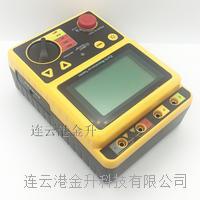 行货数显接地电阻测试仪|香港希玛AR4105A|连云港数显摇表兆欧表专业人士必备 AR4105A