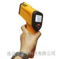 化工防爆手持红外线测温仪CWH1350/1350度工业红外线测温仪 CWH1350 TW-120
