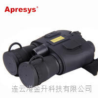 Apresys艾普瑞29-0550夜视仪双筒望远镜 29-0550