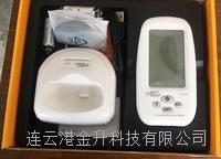 香港希玛AR820甲醛家用气体易胜博注册温湿度计手持便携式甲醛报警器