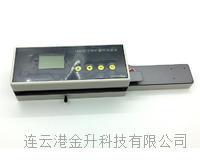 手持便携式活体叶面积测量仪SHY-150D