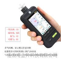 BOTE(易胜博)泵吸式易胜博注册BQ6000检测乙烯(C2H4)彩屏防爆