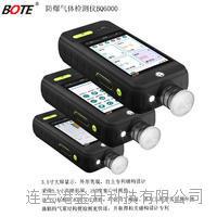 BOTE(博特)泵吸式检测仪CL2(氯气)彩屏防爆BQ6000