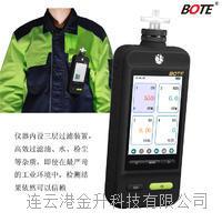 BOTE(易胜博)泵吸式易胜博注册甲烷(CH4)彩屏防爆BQ6000