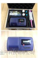 GDYQ-110S黄酒酒精浓度快速易胜博注册