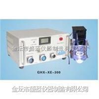 GHX-XE-300进口氙灯光源 GHX-XE-300
