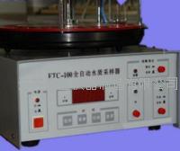 SLC-100全自动水质采样器 SLC-100