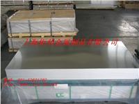 2014-T4铝板/工业铝2014-T4铝棒