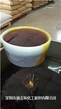 液态氢化松香酯 Staybelite Ester 3-E 锡膏材料