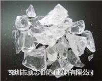 AX-E松香のAX-80全氢化松香