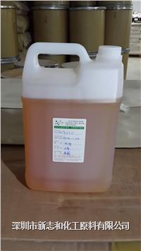 油酰胺丙基二甲胺 油酰胺丙基二甲胺