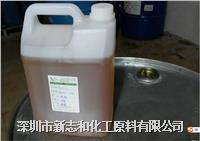 油酰胺丙基二甲胺