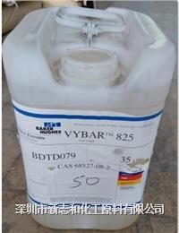 VYBAR® 825 聚合物