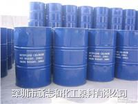 高效助溶剂n-甲基吡咯烷酮