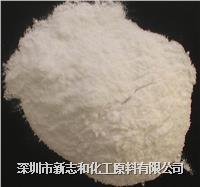 3-水杨酰胺基-1,2,4-三氮唑