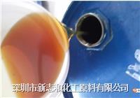 AMINE-O;液态咪唑啉衍生物の锡膏高效缓蚀剂
