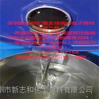 dimer acid二聚酸