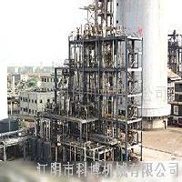 产品目录 其他传热设备 化工设备网 展馆展区 反应设备 塔式反应器图片
