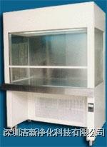 净化工作台 QX-8410