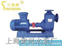CYZ-A型耐腐蚀油泵,耐腐蚀自吸油泵