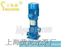 LG型高层建筑给水泵 LG