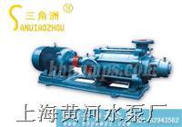 TSWA型卧式多级离心泵-离心泵 三角洲牌离心泵