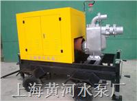 四轮移动柴油机自吸泵