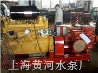 柴油机矿用泵