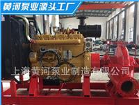 智能型全自动控制屏XBC-S柴油机双吸消防泵