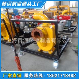 批发KDZN(D)型滚动式带防雨罩50-700m3/h联轴单缸柴油机农用泵 KDZN(D)