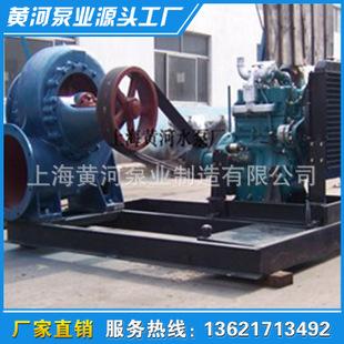 批发KDWY(D)型固定式单缸柴油机90~9000m3/h皮带轮传动混流泵 KDWY(D)